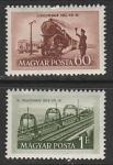 Венгрия 1952 год. День железнодорожника, 2 марки (наклейка)
