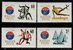 """Венгрия 1961 год. Европейский спортивный клуб """"VASAS"""", 4 марки"""