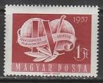 Венгрия 1957 год. IV Международный конгресс профсоюзов, 1 марка