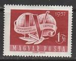 Венгрия 1957 год. IV Международный конгресс профсоюзов, 1 марка (наклейка)