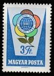 Венгрия 1962 год. Международный фестиваль молодёжи и студентов в Хельсинки. Эмблема, 1 марка