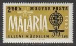 Венгрия 1962 год. Борьба с малярией, 1 марка