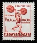 Венгрия 1962 год. Тяжёлоатлет, 1 марка