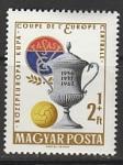 Венгрия 1962 год. Центральноевропейские футбольные матчи, 1 марка
