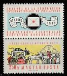 Венгрия 1959 год. Конгресс Международной федерации филателистов в Гамбурге, 1 марка с купоном