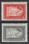 Венгрия 1956 год. 10 лет Пионерской организации. 2 марки (наклейка)