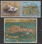 """Ватикан 1972 год. Акция ЮНЕСКО """"Спасти Венецию"""", 6 марок"""