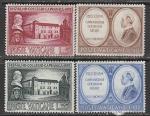 Ватикан 1957 год. 500 лет Колледжу Капраника, 4 марки (наклейка)