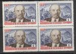 СССР 1960 год. 90 лет со дня рождения В.И. Ленина, квартблок. (1 руб)