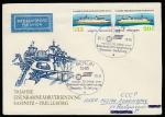 Конверт ГДР со спецгашением. 70 лет морскому сообщению Засниц - Треллеборг, 26.08.1979 год, Берлин, прошёл почту
