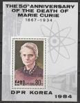КНДР 1984 год. 50 лет со дня смерти физика Марии Кюри, блок