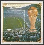 КНДР 1985 год. Чемпионат мира по футболу 1986 года в Мехико, блок