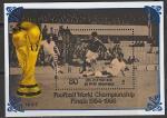 КНДР 1985 год. Финал чемпионата мира по футболу 1966 года, блок ((