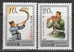 КНДР 1985 год. Национальные музыкальные инструменты, 2 марки