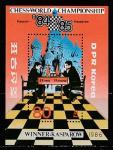 КНДР 1986 год. Чемпионат мира по шахматам 1984/1985 годов в Москве, блок