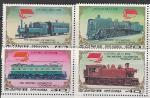 КНДР 1988 год. Исторические локомотивы, 4 марки