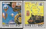КНДР 1988 год. Международная филвыставка в Люксембурге. Железная дорога и воздушные шары, 2 марки