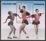 КНДР 1988 год. Олимпийские игры в Калгари. Фигурное катание. Катарина Витт, блок