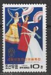 КНДР 1989 год. Танцовщицы, 1 марка
