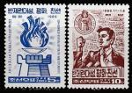 КНДР 1989 год. XIII Международный фестиваль молодёжи и студентов в Пхеньяне, 2 марки
