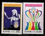 КНДР 1988 год. VI Художественный фестиваль дружбы, 2 марки