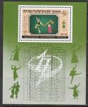 КНДР 1989 год. Танцевальные сцены, блок