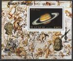 КНДР 1989 год. Астрономия. Планета Сатурн, блок