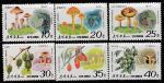 КНДР 1989 год. Грибы и ягоды, 6 марок