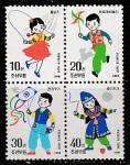 КНДР 1989 год. Детские игры, квартблок