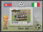 КНДР 1988 год. Чемпионат мира по футболу в Италии, блок