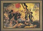 КНДР 1989 год. 200 лет Французской революции. Международная филвыставка в Париже, блок
