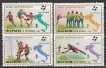 КНДР 1989 год. Чемпионат мира по футболу в Италии, 4 марки