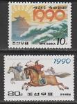 КНДР 1990 год. Новый Год, 2 марки