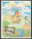 Монголия 1988 год. Козы, блок