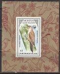 Монголия 1987 год. Птицы. Дятел, блок
