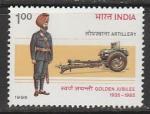 Индия 1985 год. 50 лет Артиллерийскому полку, 1 марка
