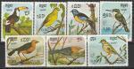 Кампучия (Камбоджа) 1985 год. Птицы, 7 марок