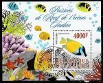 Бенин 2015 год. Тропические рыбки, гашёный блок