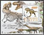 Бенин 2015 год. Динозавры, гашёный блок