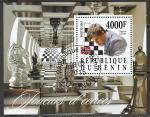 Бенин 2015 год. Норвежский шахматист Магнус Карлсен, гашёный блок