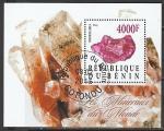 Бенин 2015 год. Драгоценные камни. Рубин, гашёный блок