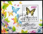 Бенин 2015 год. Бабочки, гашёный блок