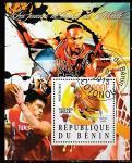 Бенин 2015 год. Профессиональный американский баскетболист Майкл Джордан, гашёный блок