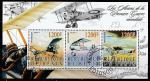 Бенин 2015 год. Аэропланы I Мировой войны, гашёный малый лист
