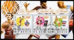 Бенин 2015 год. Известные баскетболисты, гашёный малый лист
