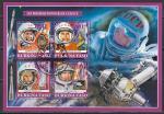 Буркина Фасо 2019 год. Советские космонавты, гашёный малый лист
