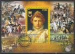 Кот дИвуар 2012 год. Французский император Наполеон I Бонапарт, гашёный блок