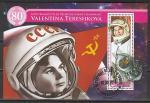 Кот дИвуар 2017 год. 80 лет со дня рождения космонавта Валентины Терешковой, гашёный блок