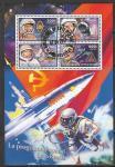Кот дИвуар 2017 год. Советские космонавты, гашёный малый лист