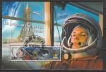 Кот дИвуар 2017 год. Космонавтика. Ю.А. Гагарин, гашёный блок